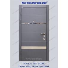 Вхідні двері Конекс Модель 203