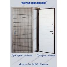 Вхідні двері Конекс Модель 74