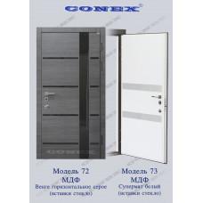 Вхідні двері Конекс Модель 72