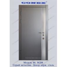 Входные двери Конекс Модель 86