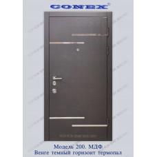 Вхідні двері Конекс Модель 200